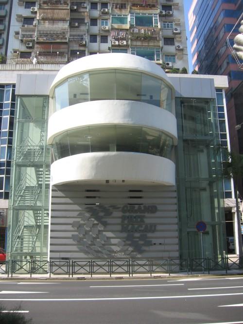 Macau_christmas_2007_52